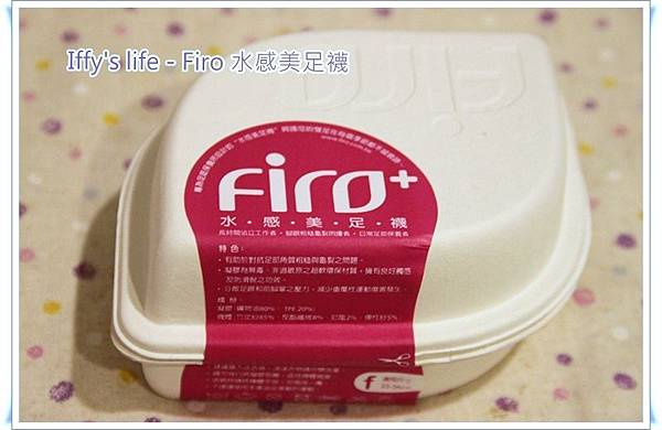 Firo (1).JPG