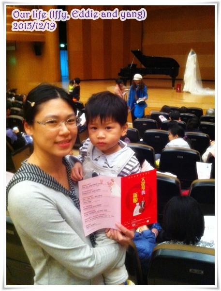 大提琴找新娘親子音樂會 (4).jpg