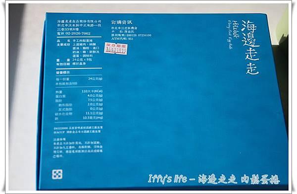 海邊走走 (4).JPG