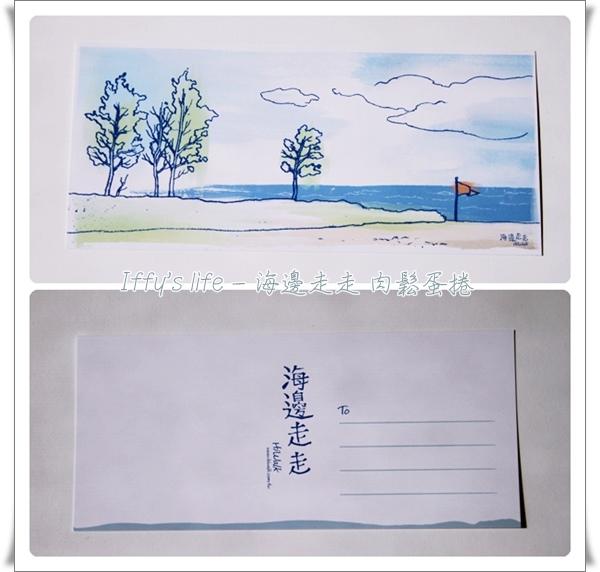 海邊走走 (10).jpg