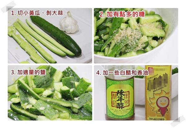 小黃瓜 (6).jpg