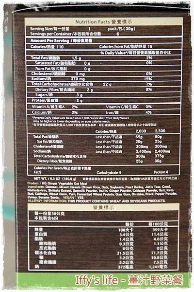 薑汁野菜 (4).JPG