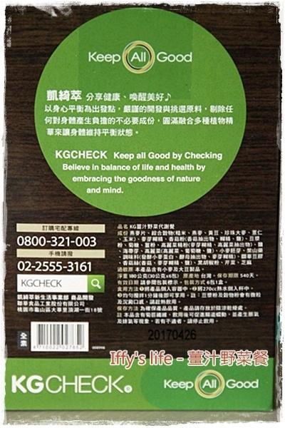 薑汁野菜 (2).JPG