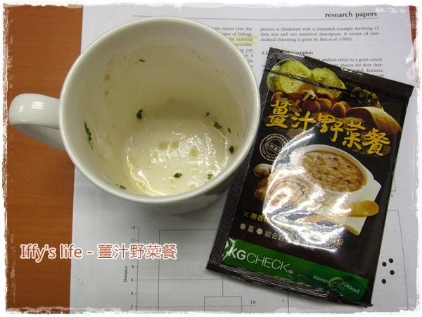 薑汁野菜 (1).JPG