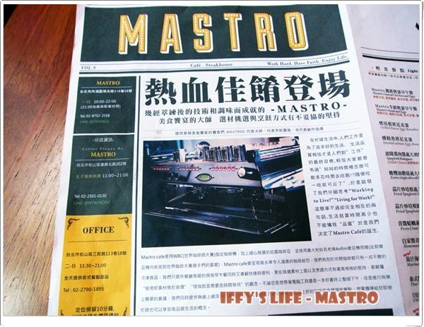 mastro (4).JPG