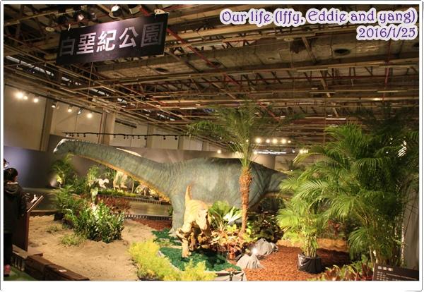 台中世貿恐龍展 (11).JPG