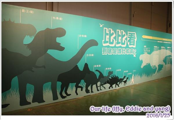 台中世貿恐龍展 (10).JPG