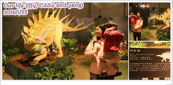 台中世貿恐龍展 (13).jpg
