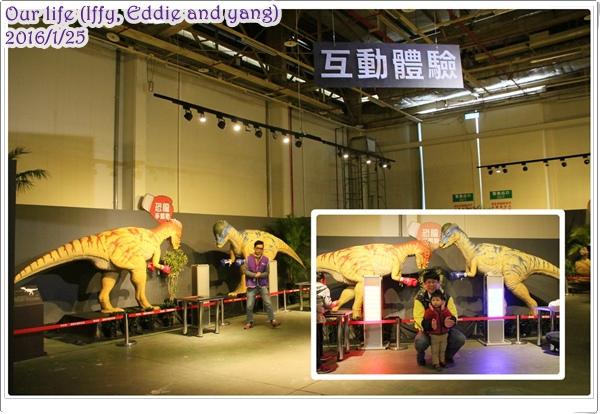 台中世貿恐龍展 (19).jpg