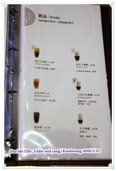高雄懿品乳酪 (6).JPG