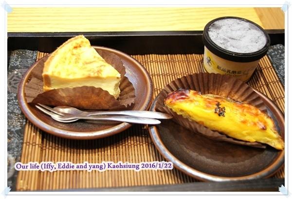 高雄懿品乳酪 (9).JPG