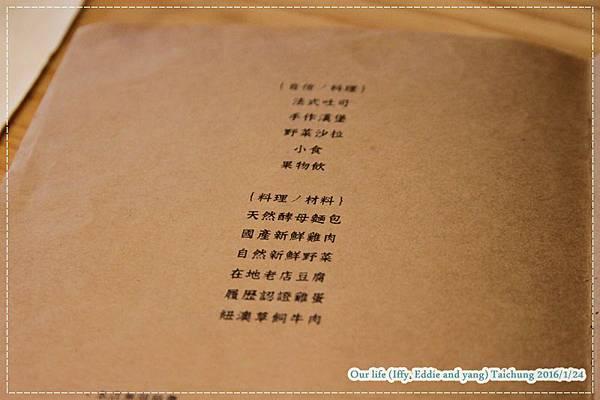 田樂 (7).JPG