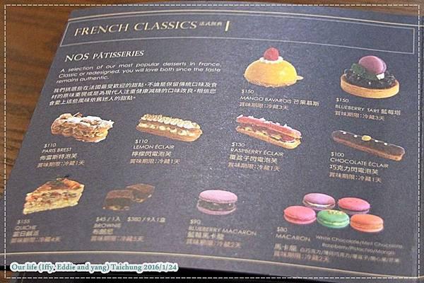 得黎思法式甜點 (4).JPG