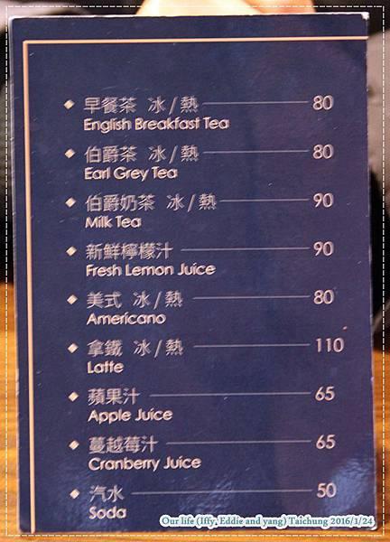 得黎思法式甜點 (3).JPG