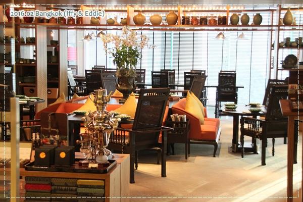 Erawan Tearoom (1).JPG