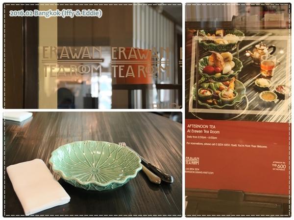 Erawan Tearoom (2).jpg