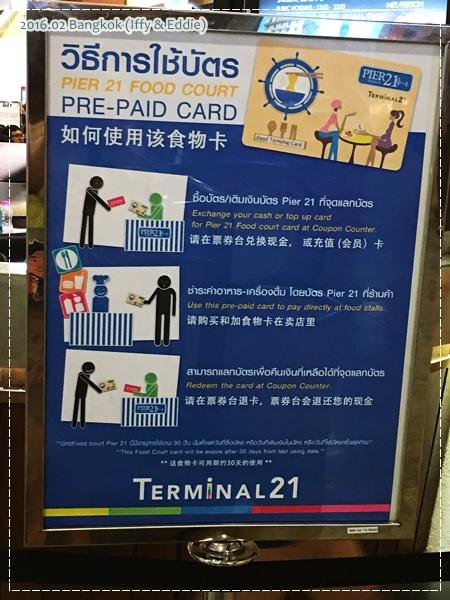 Terminal21 (11).JPG
