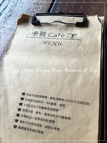 卡蓓咖啡 (4).JPG
