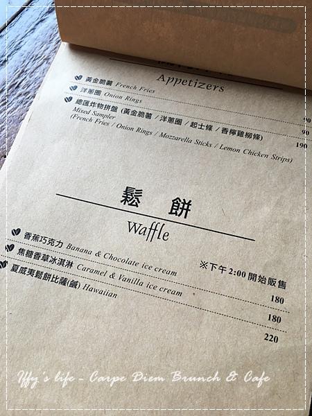 卡蓓咖啡 (8).JPG