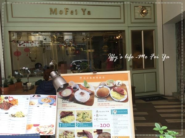 mofaya (1).JPG