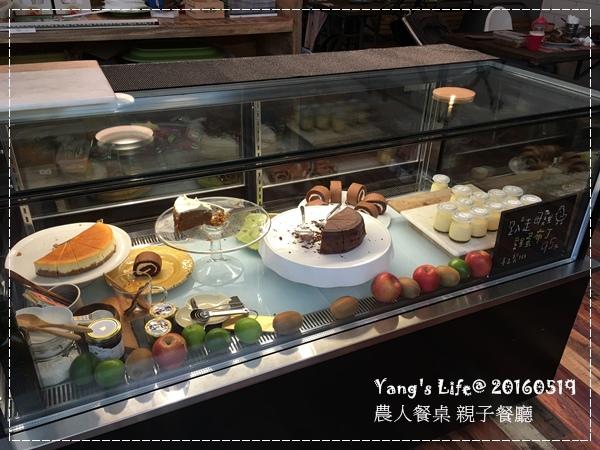 農人餐桌 (13).JPG