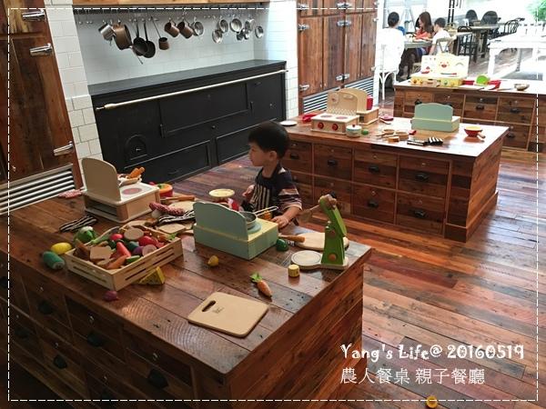 農人餐桌 (14).JPG