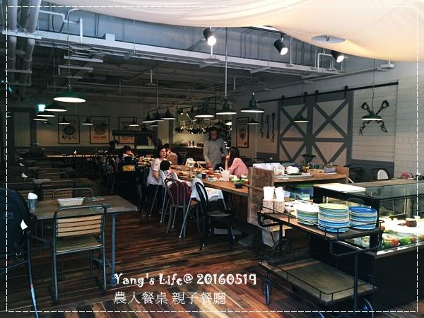 農人餐桌 (11).JPG