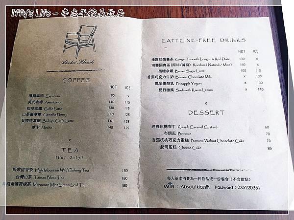 辛志平校長故居 (5).JPG