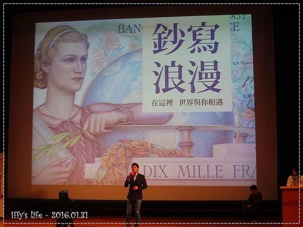 20160131_鈔寫浪漫 (6).JPG