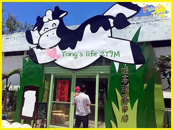 四方鮮乳牧場.JPG