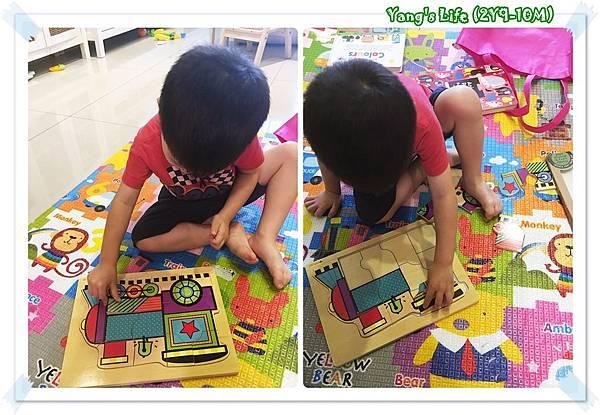 puzzle (8).jpg