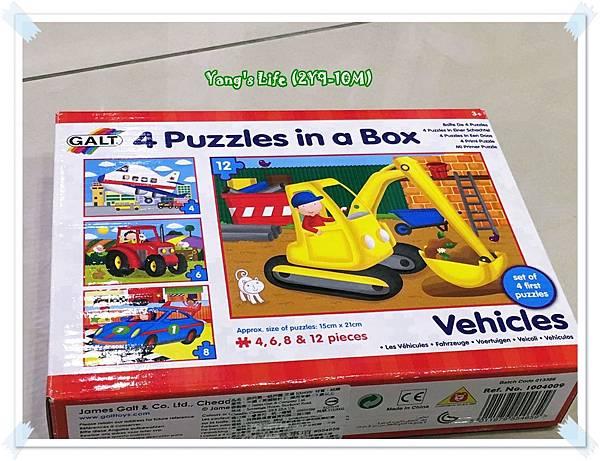 puzzle (11).JPG