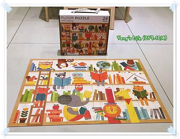 puzzle (12).JPG