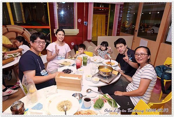 叉子餐廳 (17).JPG
