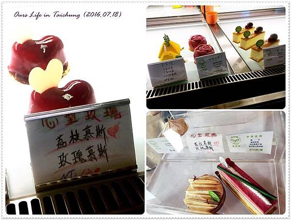 蝴蝶橋法式餐廳 (5).jpg