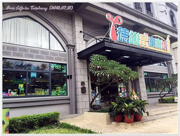 蝴蝶橋法式餐廳 (6).JPG