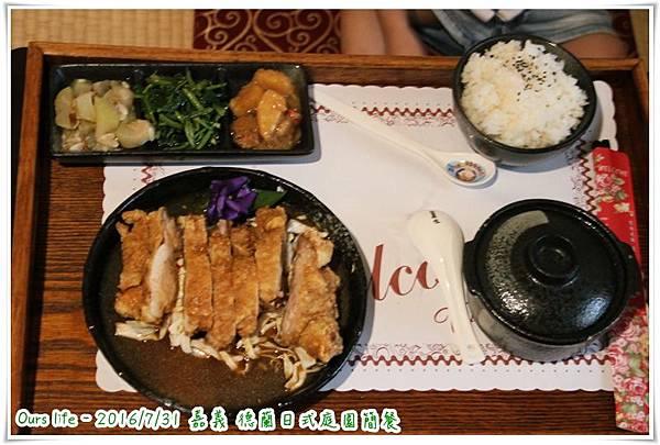 德蘭日式庭園簡餐 (8).JPG