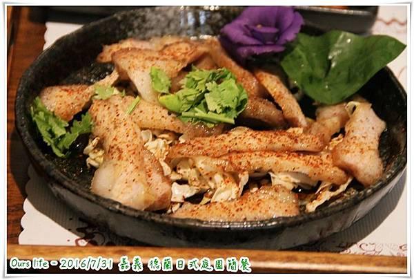 德蘭日式庭園簡餐 (7).JPG