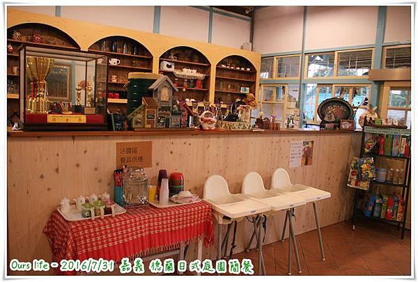 德蘭日式庭園簡餐 (5).JPG