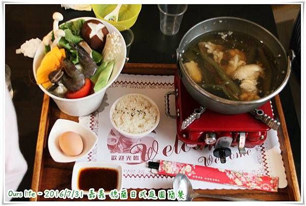 德蘭日式庭園簡餐 (9).JPG