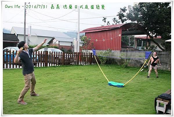 德蘭日式庭園簡餐 (13).JPG