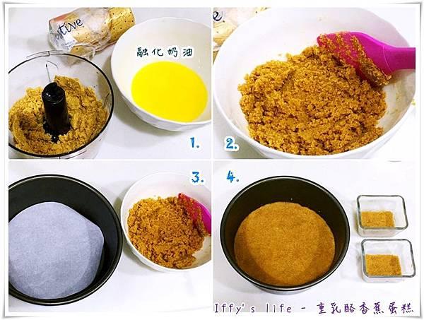 重乳酪香蕉蛋糕 (1).jpg
