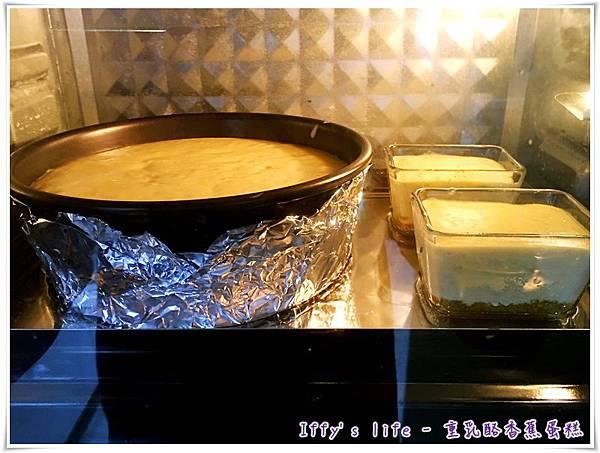 重乳酪香蕉蛋糕 (5).JPG