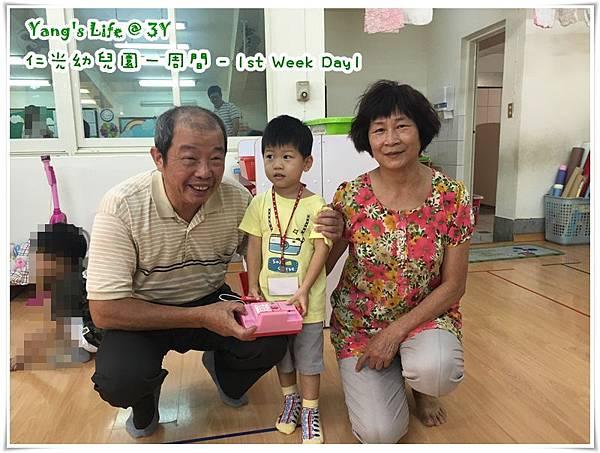 仁光幼兒園 (9).JPG