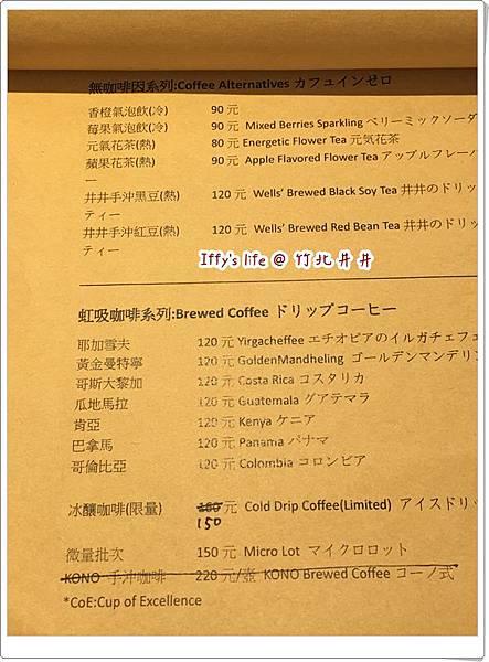 竹北井井 (11).JPG