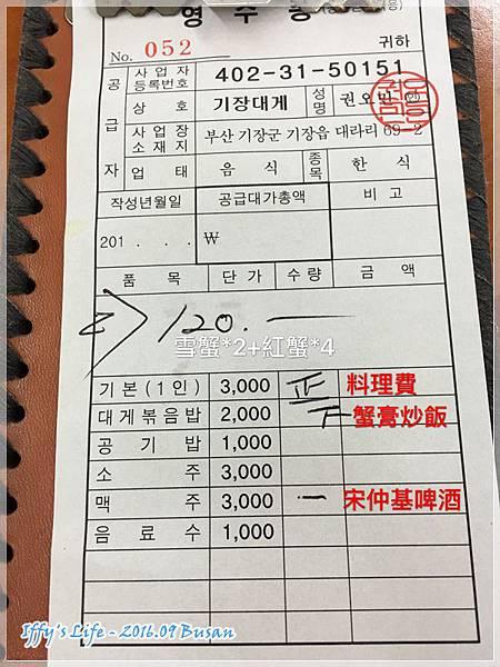 海東龍宮寺%26;機張市場 (18).JPG