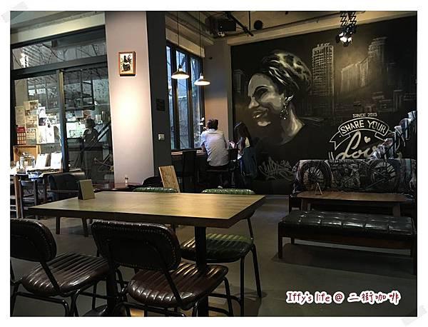二街咖啡 (2).JPG