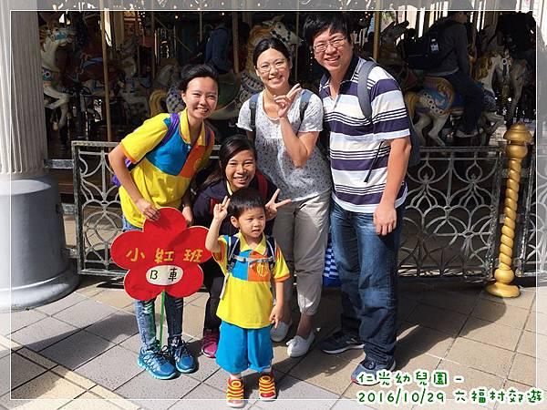 20161029_六福村 (7).JPG