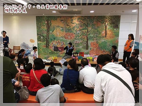 台中公共資訊圖書館 (5).JPG