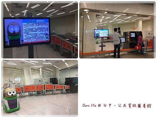 台中公共資訊圖書館 (4).jpg